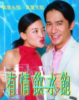 Wholesale Love Me Love My Money simple pack DVD Preferential Hong Kong China Region ALL