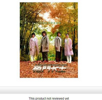 Wholesale Mr Fighting Economical Edition Case pack HDVD
