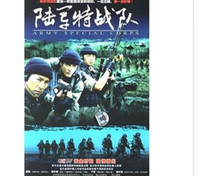 Wholesale 666777888999910 Army Special Corps chinese Case pack DVD China All Regions Episodes