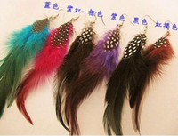 Wholesale 24 Pairs Tibetan Jaderic bohemia drip styles Feather Earring shagginess fashion earrings mix colors