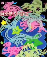 Wholesale 10pcs Delve dinosaur color stickers luminous posted glow in the dark Wall stick bedroom good gift