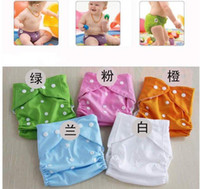 Wholesale 20 Diapers Insters Baby Diapers Clothes Diapers Babyland Diaper Pockets Plain Color Cotton Diaper