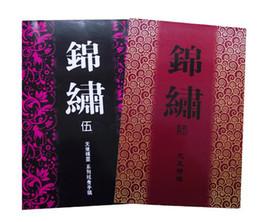 Wholesale 2pcs new tattoo flash book Jinxiu5 amp dragon and phoenix designs tattoo flash books