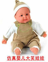 no reborn baby doll - 2011 NEWEST quot Baby Born Emulational Reborn Baby Doll