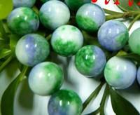 Wholesale 10MM Brazilian Jade Gemstone Round Loose Beads quot