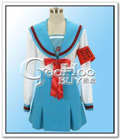 Wholesale Japanese Anime Cosplay Costume Haruhi Suzumiya School Uniform cosplay costume