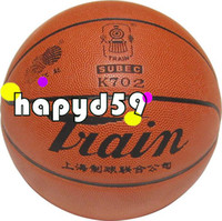 Basketballs basket ball net - free ship Genuine Train basketball K702 PU NO size basket ball Butyl liner free gas needle amp Net Bag