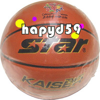 Basketballs PU  Genuine Star basketball BB4427 PU indoor &outdoor basketball