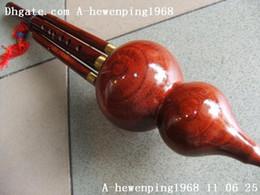Wholesale - 2011 Premium Sandalwood 3 Octave Gourd Flute Hulusi +Case