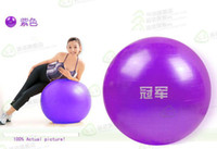 Wholesale Home Balance Trainer pilates Fitness Ball Gym Ball Yoga Ball hot seller cm