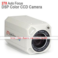 Wholesale DSP Varifocal Intergrated Color CCD Camera
