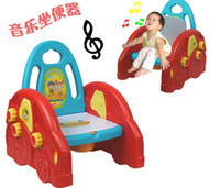 Wholesale Good quality baby chair closet tool water colset seat for kids in multifuctional baby chair