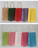 Wholesale Solid color paper gift bags kraft paper bags high quality120gsm white kraft paper