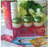 Wholesale YiQi Beauty Whitening Effective In Days face cream facial cleanser green cover