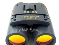 Wholesale for Sakura Binoculars high powered night vision binoculars