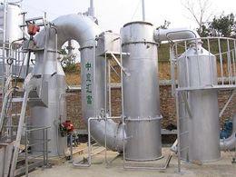 Wholesale Tonw Medical waste incinerator