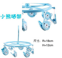bear towel rack - best Cute Plastic Clothes bear Hanger Clips drying rack clothes hanger