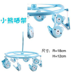 Wholesale best Cute Plastic Clothes bear Hanger Clips drying rack clothes hanger