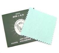 Wholesale 10pcs Silver Jewelry Cleaning Polishing Cloth x8cm CL1