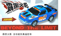 Wholesale ninjas movies simulator modelling RC a car toys boys toys
