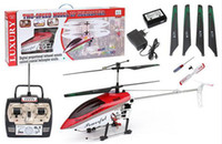 Wholesale Big Deluxe cm Channel Gyroscope System Metal Frame RC Helicopter QS8005