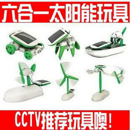 Wholesale Soon sell quot in DIY Educational Solar Kit Solar Toys Install Kit revolving plane ai