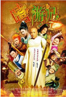Wholesale xi you ji simple pack DVD China Chinese film Region ALL
