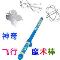 Wholesale Funflystick Magic Levitation Wand Harry Potter Wands toy toys by Fun Fly Stick