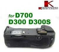 Wholesale Meike Batter Grip Multi Power battery Pack For Nikon Camera D700 D300 D300s Vertical Shooting
