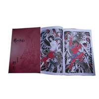Wholesale Horihide tattoo flash book Janpanese design
