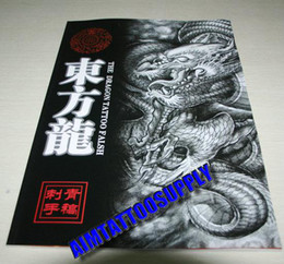 Wholesale East Dragon Tattoo Flash A3 page TATTOO BOOK