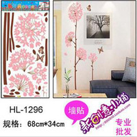 Wholesale 100pcs PVC wall sticker Trees wall decal wallpaper room sticker house sticker HL1296