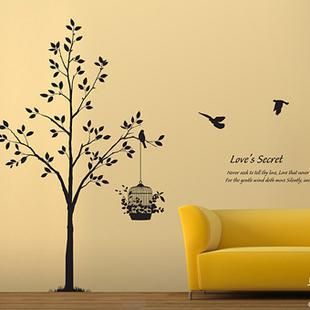 Best cool Life -Trees And Birds Wall Stickers Home Decor Bedroom