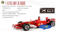 Wholesale new arrival CH Remote Control Car scale XQ RC car model baby star RC Engines Parts Accessories