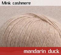Cheap luxury mink Best woven mink