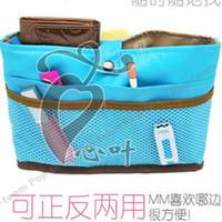 Wholesale bag in bag purse bag organizer bag insert bag handbag bag OS25B