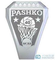 Men's championship ring - Champions YiDeFei university Basketball Association Championship ring