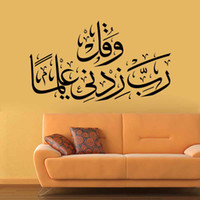 Decal arabic wall stickers - Islamic Muslin Wall Art Mural Poster DIY Home Decoration Wallpaper Art Arabic Quran BIsmillah Calligraphy Wall Poster Home Decor Wall Decals