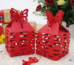 Wholesale In Stock Cheap Price Chinese Style Candy Box Wedding Favor Boxes Gift Candy Box
