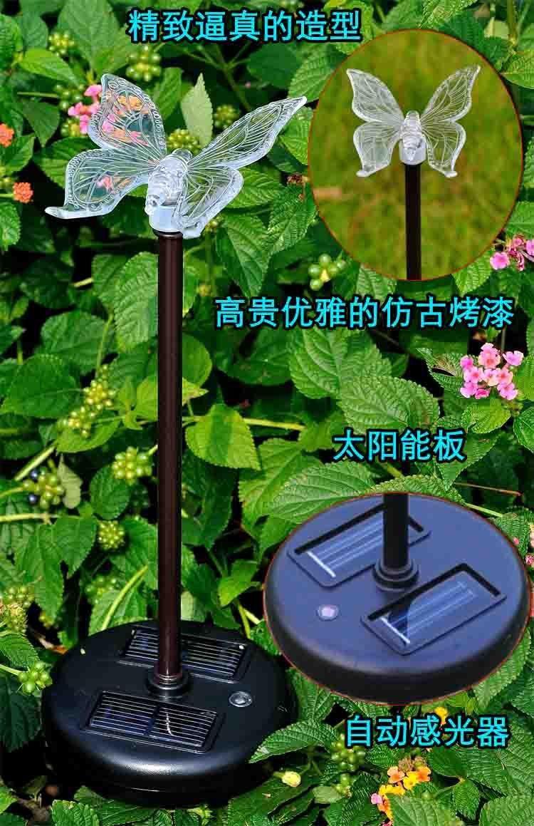 butterfly solar lights led garden light lawn lamp