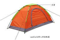 Wholesale High quality Single Tent Outdoor Camping cm