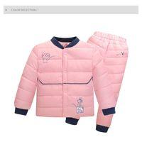baby bladder - The new children bladder suit Private child child baby warm in two piece suit children s clothes