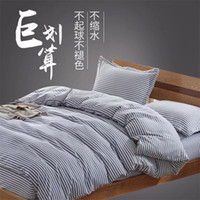 best washing machines - best seller bedlinen cotton bedding sets king queen size gift