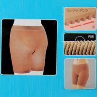 Women cellulite pants - Anti Cellulite Bur Fat Slimming Pants Hip Butt Shaper Beige