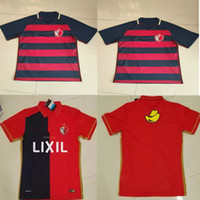 Wholesale New Kashima Antlers Soccer Jerseys Thai Quality Home Japan Professional Soccer League Customize names numbers Football Shirt