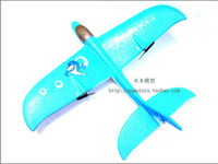 Airplanes   2CH Mini RC Glider Airplane Model Durable EPP Material Helicopter