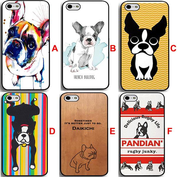 Buy Funny Cute Lovely French Dog Pattern Hard Plastic Phone Case Cover iphone 7 plus 4 4s 5 5s 5c 6 6s case