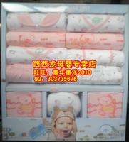 Wholesale baby Cotton clothes Infant gift Set newborn piece spot month