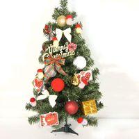 high quality Christmas tree, home decoration, Christmas decor...
