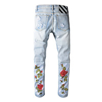 Wholesale Mens White Destroyed Jeans - Buy Cheap Mens White ...